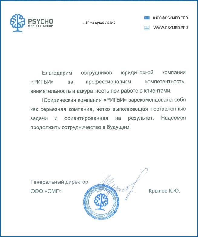 Регистрация ип в г орске представление электронной отчетности